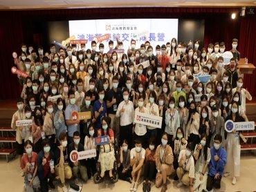 第五屆鴻海獎學鯨8月1日起正式開跑 名額增至360人