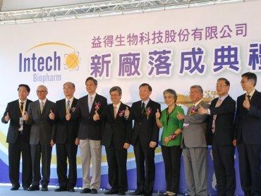 益得力拼全球第10家MDI生產廠 搶進1.5兆市場