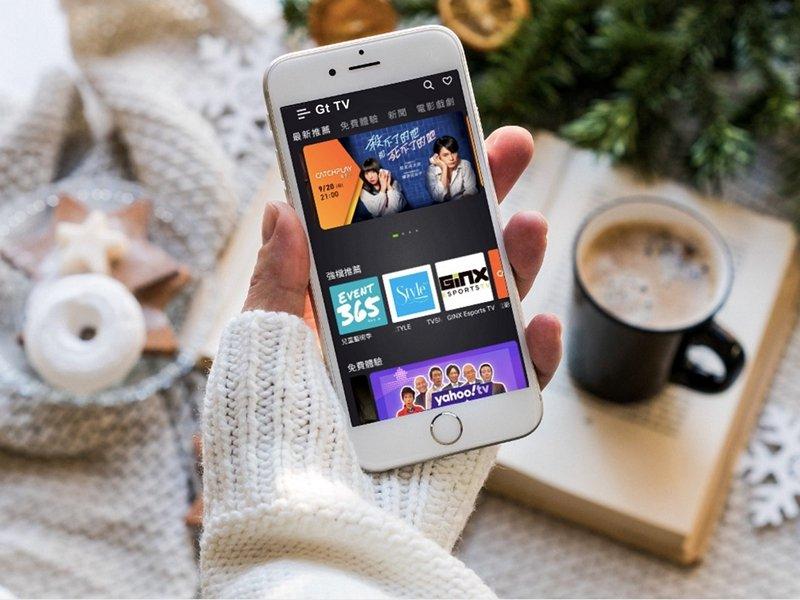點燃暑假數位串流平台大戰 亞太電信Gt TV推出多款話題強片 祭出年繳方案43折優惠。(亞太提供)