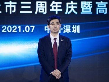 工業富聯董事長李軍旗:疫情徹底改變了人們的生產生活方式 更加速了全球企業數位轉型的進程