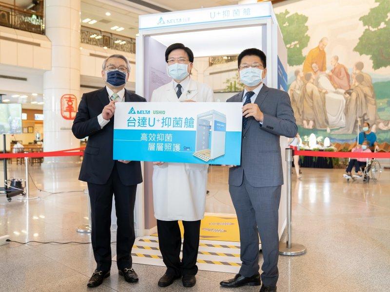 台達與USHIO共同捐贈台北慈濟醫院抑菌艙 宣布雙方長期策略合作。(廠商提供)