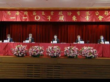 鴻海股東會 劉揚偉:全力深化EV軟硬體相關佈局 把台灣EV產業帶向全世界