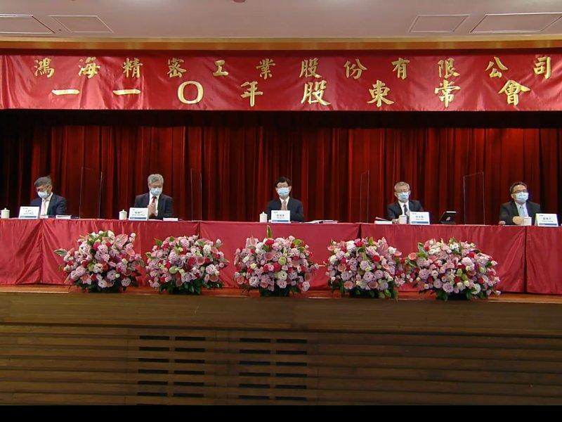 鴻海股東會 劉揚偉:全力深化EV軟硬體相關佈局 把台灣EV產業帶向全世界。(截自直播畫面)