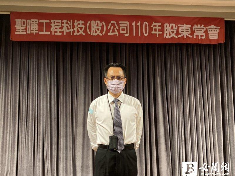 聖暉股東會改選新任董事 梁進利續任董事長。(資料照)