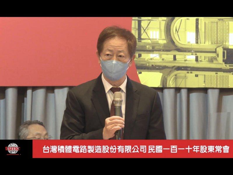 台積電股東會 劉德音:日本設廠成本比台灣高很多 客戶會協助克服 德國有跟客戶溝通 但還太早。(截自直播)