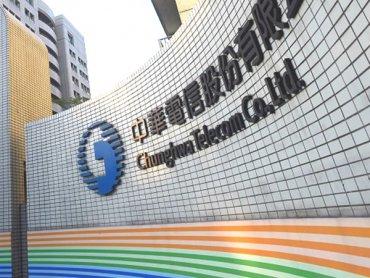 中華電信公布2021年第二季營運成果 EPS 1.15元