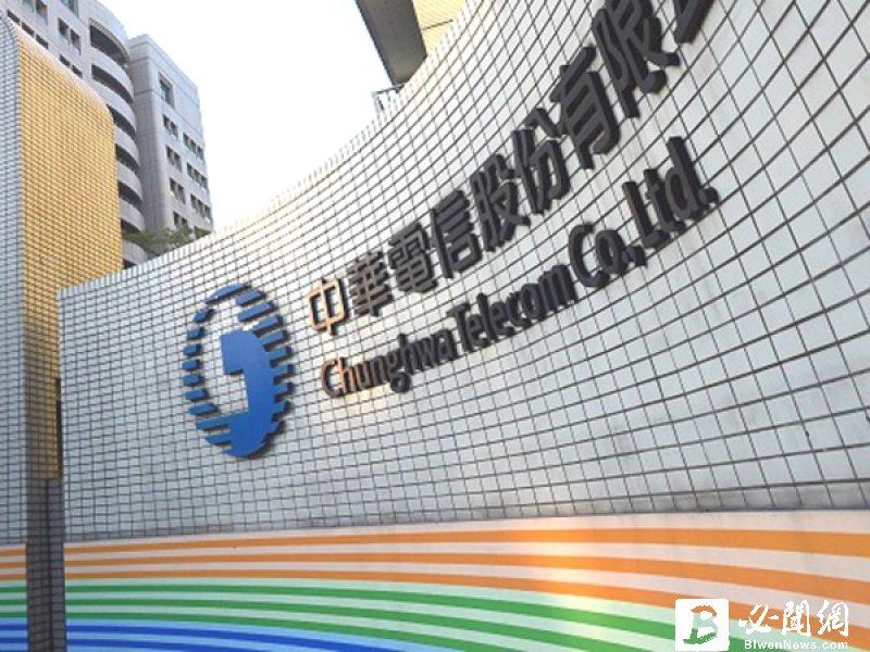 中華電信公布2021年第二季營運成果 EPS 1.15元。(資料照)