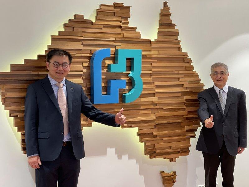 北富銀雪梨辦事處正式開業 海外據點增至34處 。(廠商提供)
