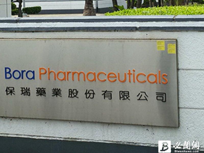 保瑞藥業與共和藥品工業株式會社(Kyowa)簽訂委託生產合作案。(資料照)
