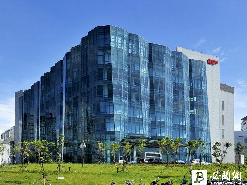 聯合再生能源與台灣經濟研究院簽訂合作意向書 積極推廣綠電憑證。(資料照)