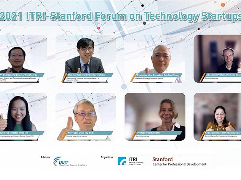 工研院「2021 ITRI-Stanford科技創業論壇」邀美國史丹佛大學及矽谷創業家 以科技助新創布局疫後轉型商機。(工研院提供)
