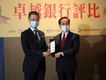 王道銀行榮獲2021年卓越銀行評比「最佳網路銀行獎」