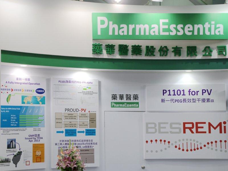 藥華藥P1101新冠三期臨床獲衛福部核准 全台五家醫院啟動收案。(資料照)