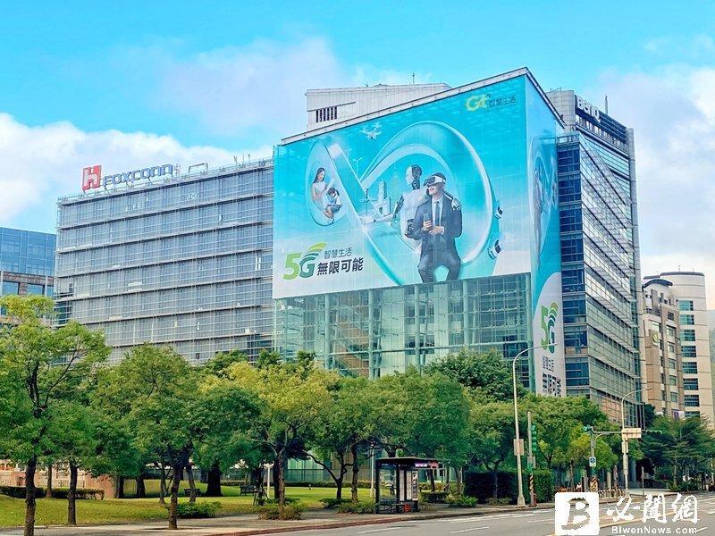 亞太電信宣示行動通信、數位經濟服務多箭齊發 衝刺5G智慧生活新版圖。(資料照)