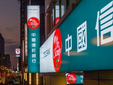 中國信託商業銀行發行首批結構型國際債券
