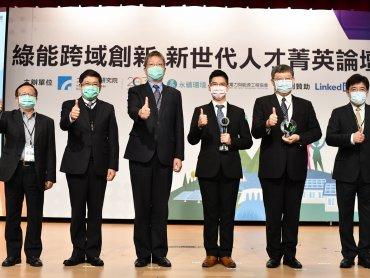 電力界的傑出青年獎 劉書勝紀念獎徵件開跑 十萬獎金等你拿