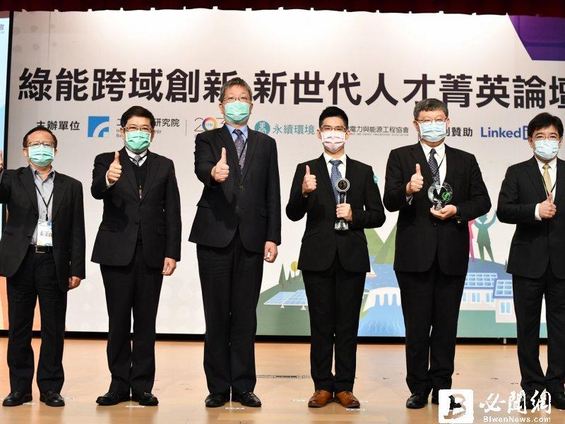 電力界的傑出青年獎 劉書勝紀念獎徵件開跑 十萬獎金等你拿。(資料照)