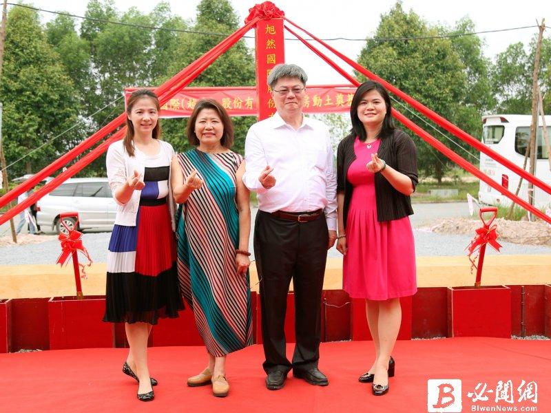 越南新廠效益發酵  旭然8月營收創歷年同期新高。(資料照)