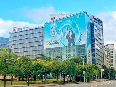 亞太電信增資50億元衝刺5G 活化資金運用及強化市場競爭力