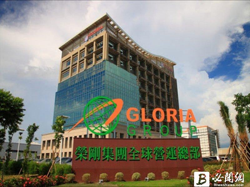 榮剛8月營收8.49億元 創21個月新高。(資料照)