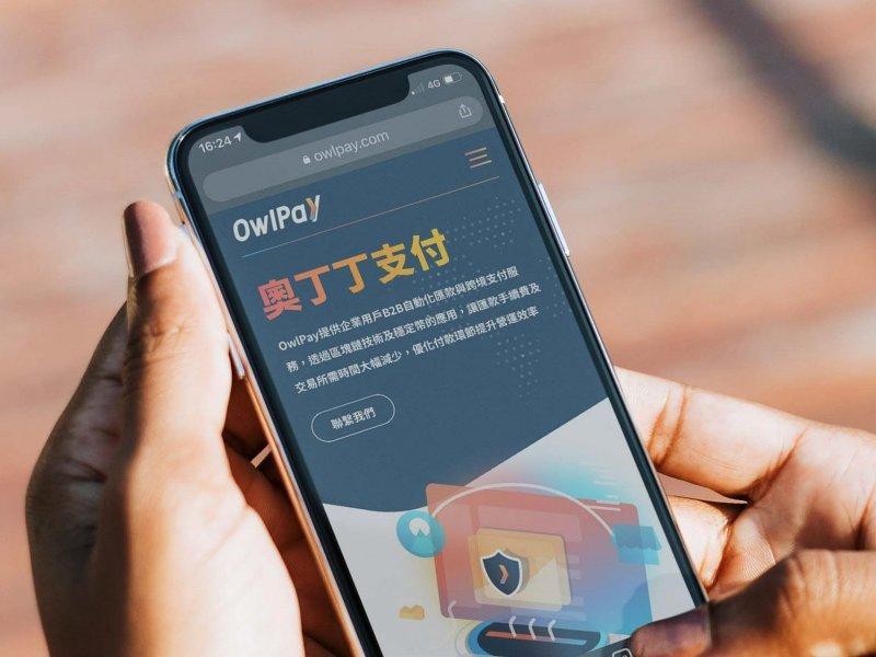 奧丁丁集團進軍支付市場 攜手國泰世華推動數位金融再升級。(廠商提供)