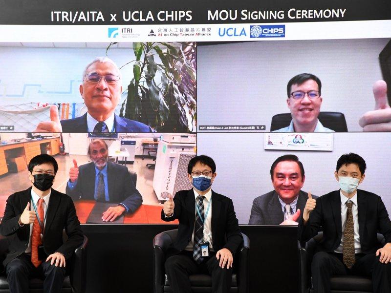 經濟部技術處促成臺美半導體研發聯盟簽署MOU 跨國串聯AI晶片產業合作。(工研院提供)