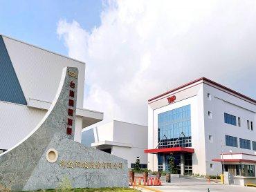 沛波新營運總部啟用 全台生產據點建構完成 產能倍增