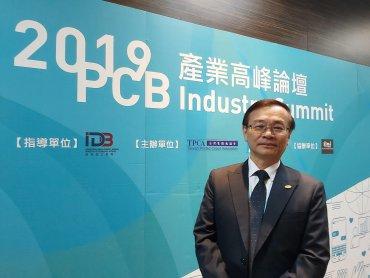 TPCA發布PCB高階技術藍圖 促產官學研攜手 實現高階製造自主化目標