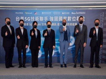 和碩與微軟攜手打造國產 5G O-RAN 強固台灣基礎建設數位韌性