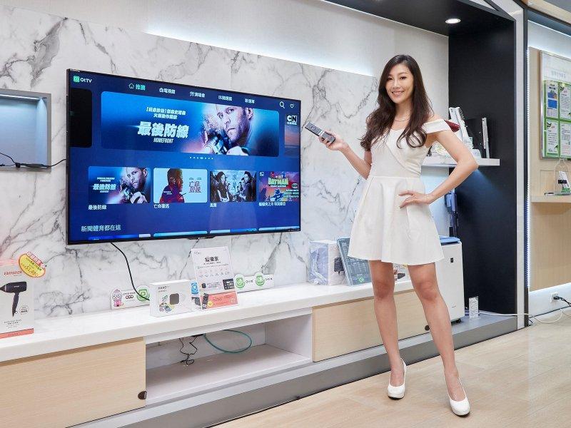 亞太電信布局5G智慧家庭生態系 娛樂家和安心家首波登場。(亞太提供)