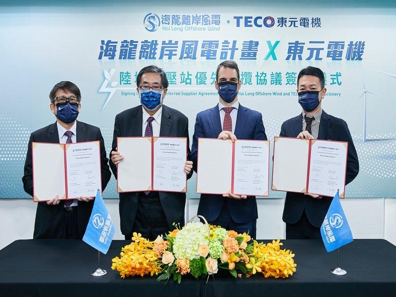 東元承攬海龍計畫陸域降壓站統包工程。(東元提供)
