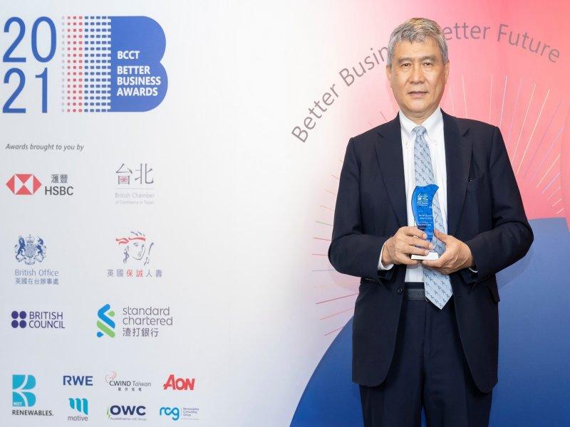 長期致力環境永續受肯定 台達榮獲英僑商務協會首度頒發「最佳企業氣候行動獎」首獎。(台達提供)