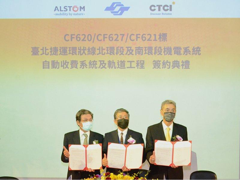 中鼎聯手法商得標捷運南北環線機電統包工程。(廠商提供)