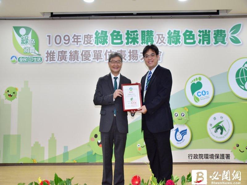 中鋼連續9年獲頒綠色採購績優單位。(資料照)