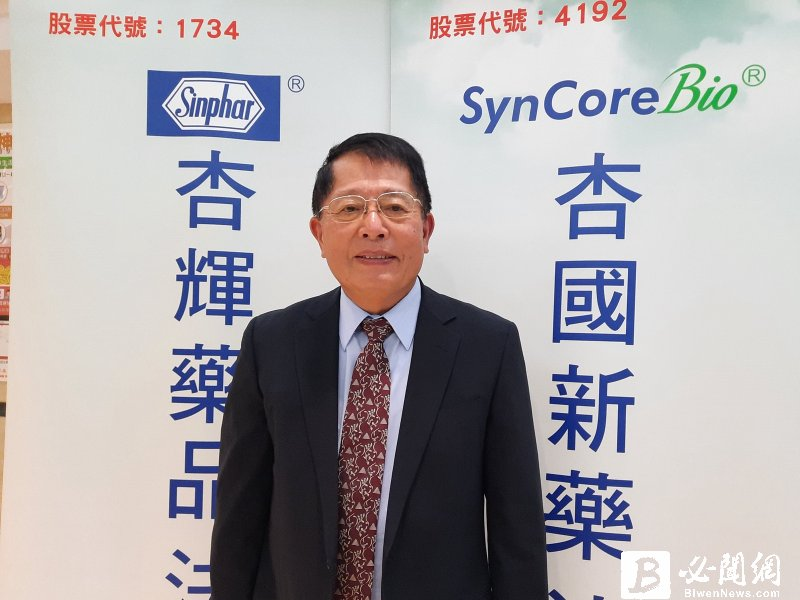 杏輝天力獨家專利原料組合「腦康」獲中國功效專利。(資料照)