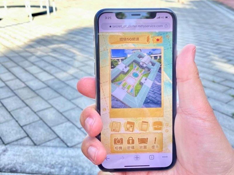 亞太電信攜手新創碼卡實境共同執行「擴大中小企業5G創新服務應用計畫」。(廠商提供)