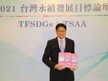鴻海拿下台灣永續行動獎三項金獎 台灣製造業中唯一奪三金