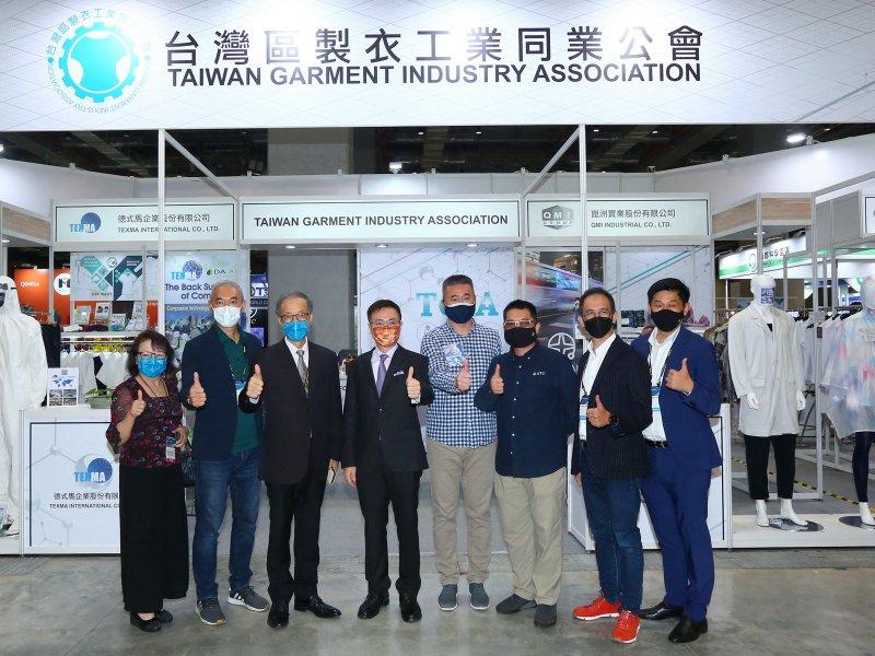 台灣國際醫療展開展 2個「24」促臺灣醫療產業交流 跨國又跨域。(廠商提供)