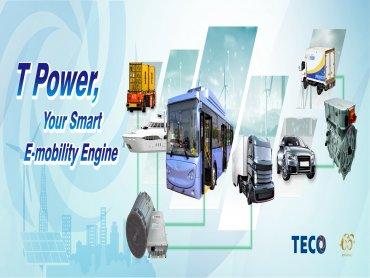 東元最新電巴動力系統新產品 T Power+ 明正式亮相