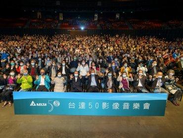 《台達50影像音樂會》零碳登場 BBC史詩級生態紀錄片《藍色星球II》 8K投影技術結合交響樂團亞洲首演